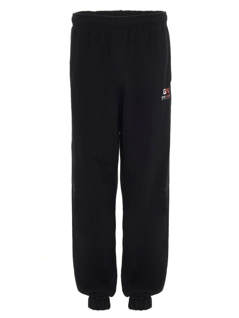 Balenciaga 'gym Wear' Sweatpants - Black