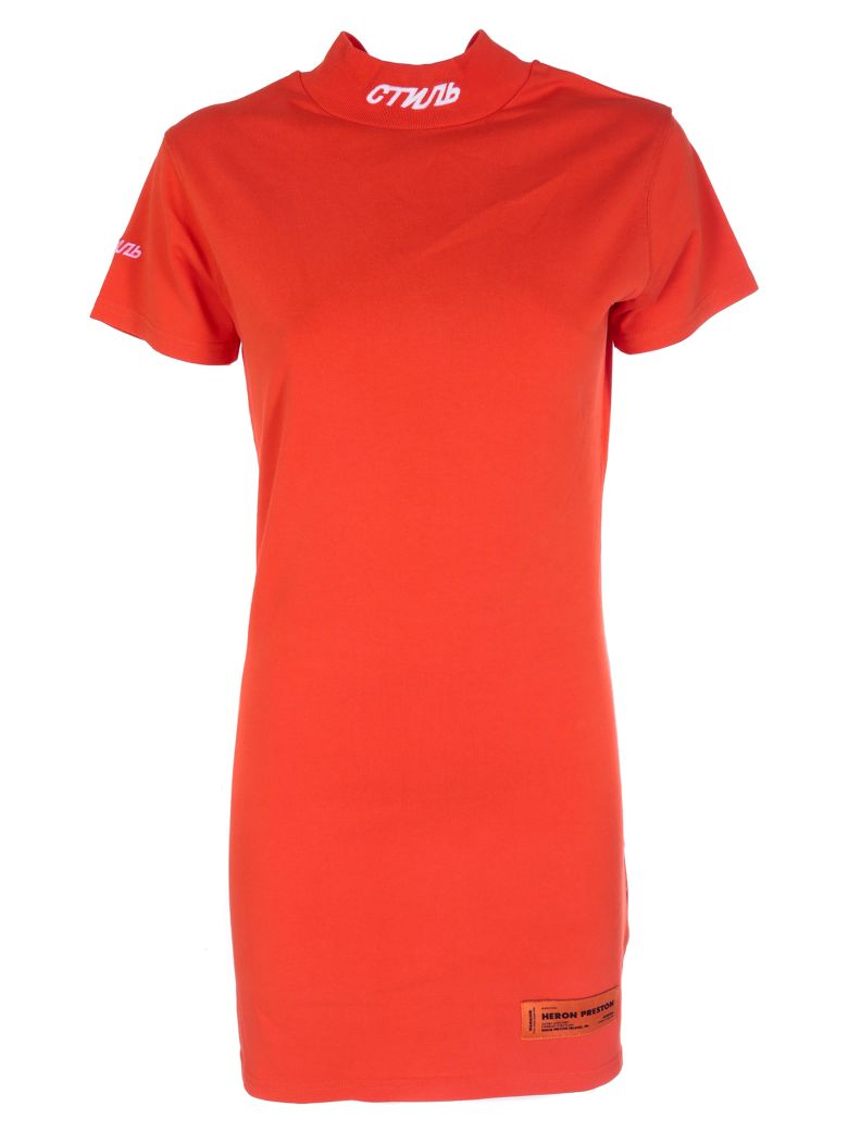 HERON PRESTON Fitted Dress