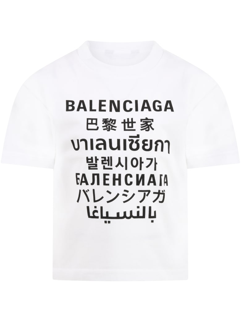 Balenciaga White T-shirt For Kids With Logos - White