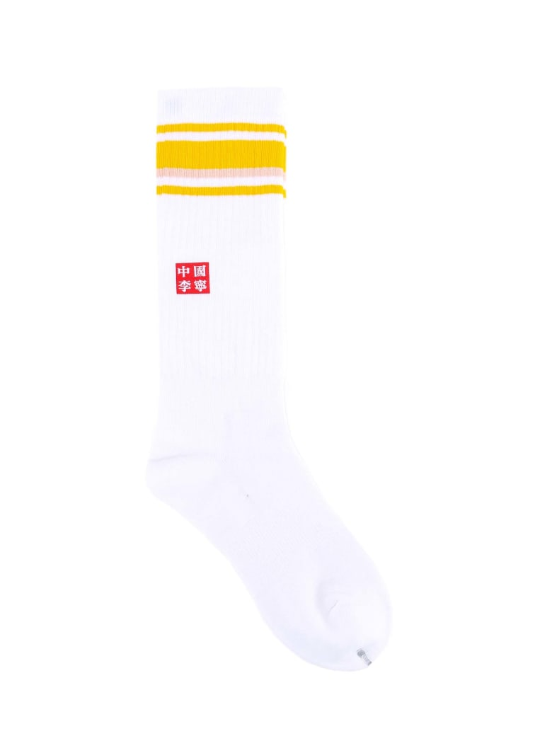 Li-Ning Socks - White