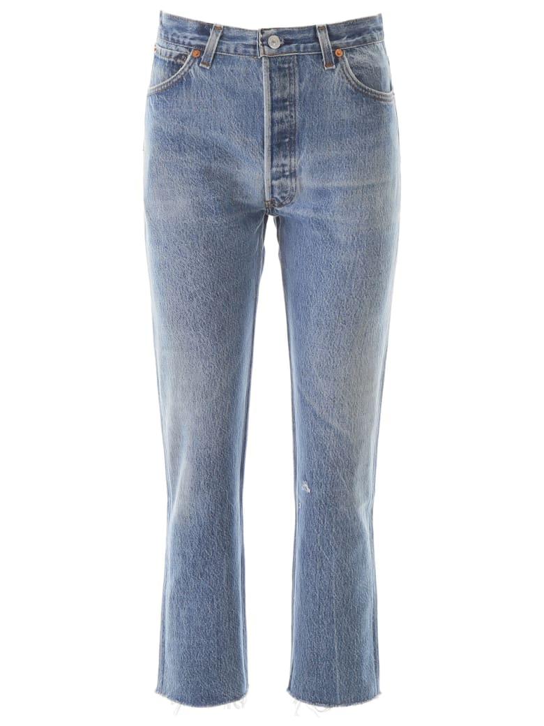 RE/DONE Cashmere Top - INDIGO (Blue)