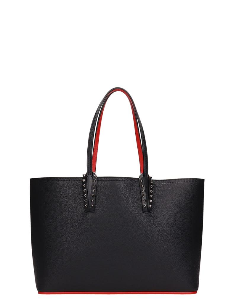 0408ad0edd7 Christian Louboutin Cabata Small Bag