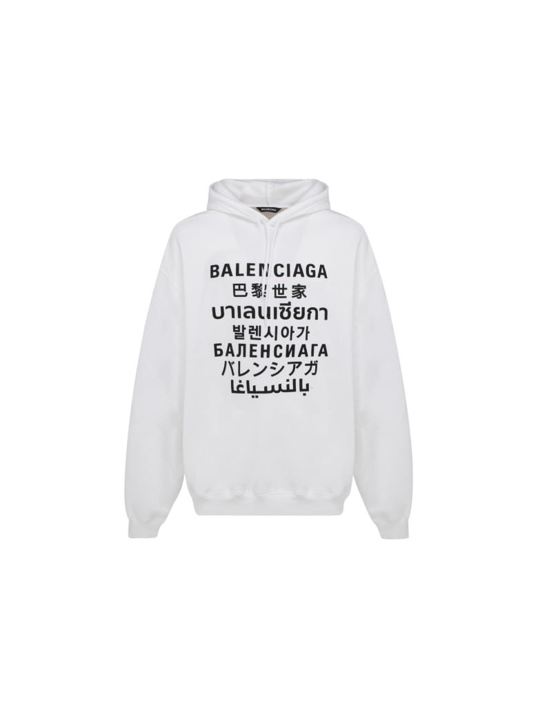 Balenciaga Hoodie - Bianco e Nero