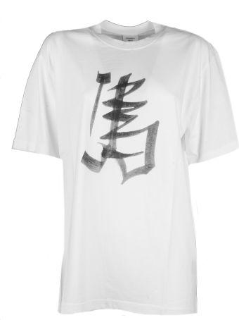 VETEMENTS Horse T-shirt