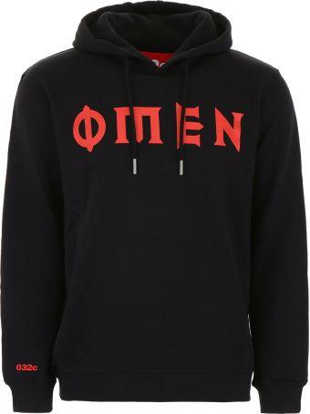 032c Omen Hoodie