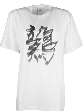 VETEMENTS Rooster T-shirt