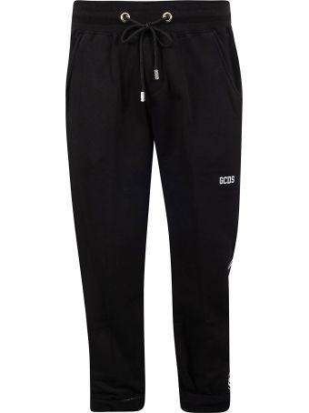 GCDS Side Stripe Detail Track Pants