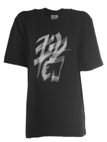 VETEMENTS Pig T-shirt