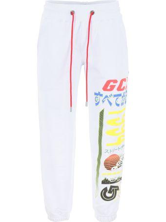 GCDS Multi Logo Joggers