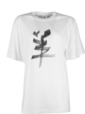 VETEMENTS Goat T-shirt