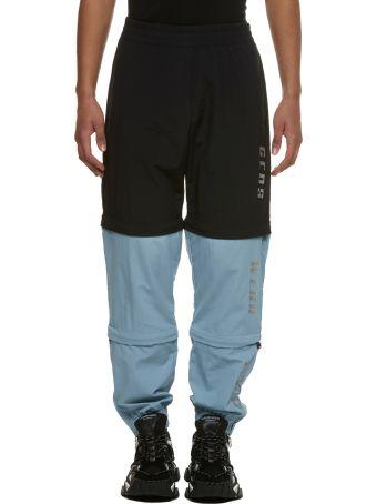 GCDS Contrasting Track Pants