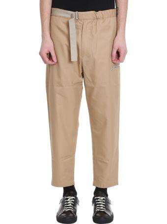 OAMC Regs Beige Cotton Pants