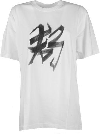 VETEMENTS Dog T-shirt