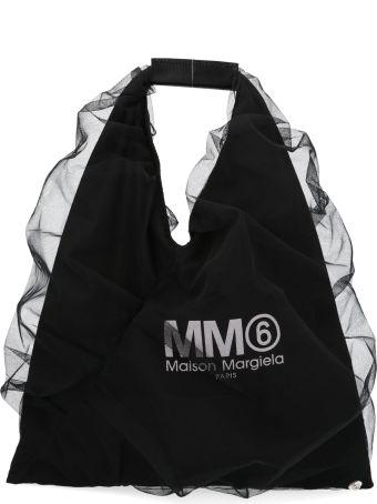 MM6 Maison Margiela 'japanese Bag' Bag