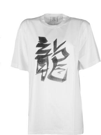 VETEMENTS Dragon T-shirt