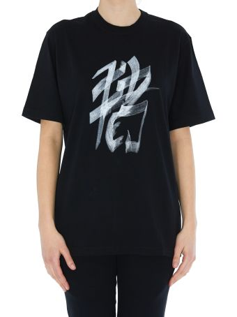 VETEMENTS Chinese Zodiac T-shirt