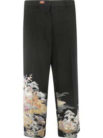 Ibrigu Bottom Printed Detail Trousers
