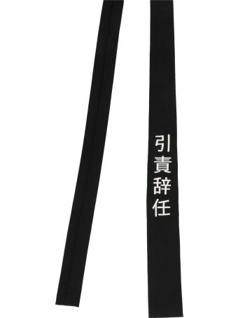 Yohji Yamamoto 'message Tie' Tie