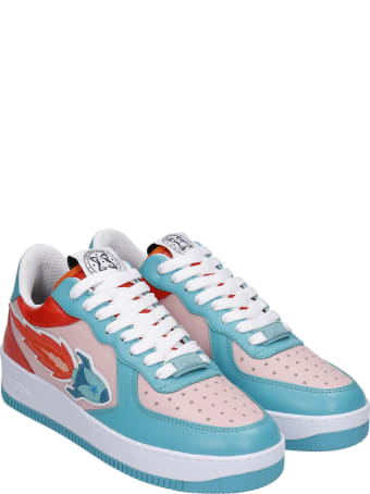 Enterprise Japan Sneakers In Rose-pink Leather