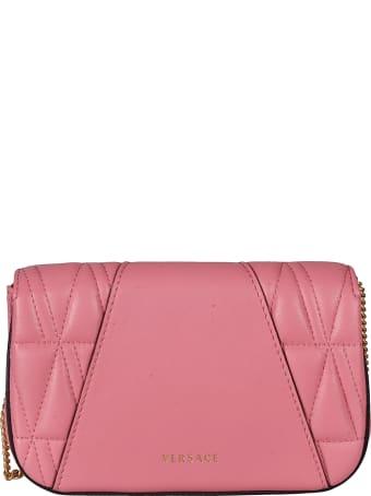 Versace Logo Plaque Quilted Shoulder Bag