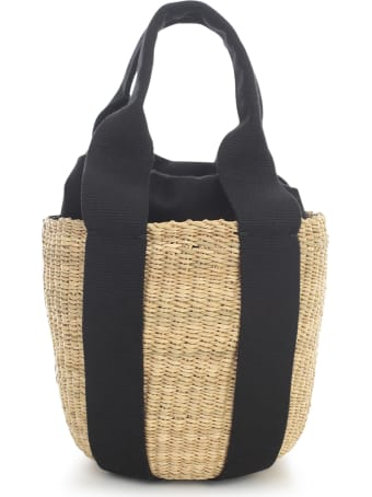 Muun Mini Oval Straw Bag W/cotton Inside