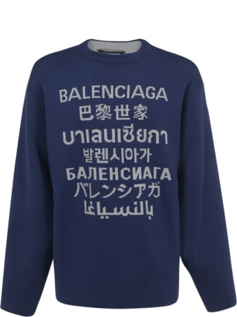 Balenciaga Knit By