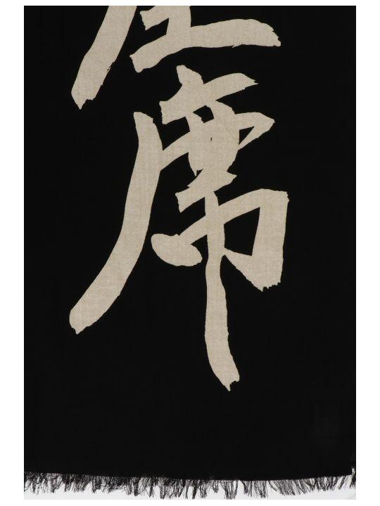Yohji Yamamoto 'rear' Scarf