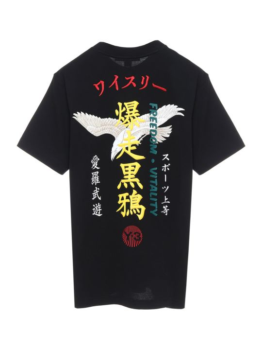 Y-3 'graphic Japanese' T-shirt