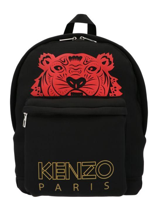 Kenzo 'chinese New Year Tiger' Bag