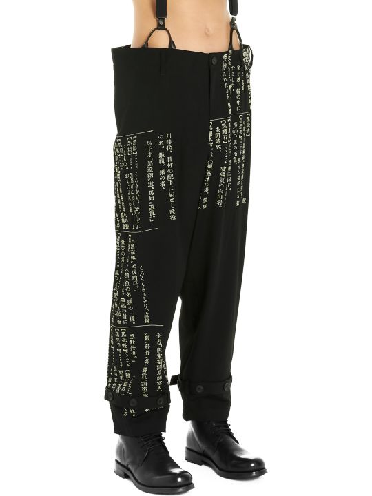 Yohji Yamamoto 'dictionary' Pants