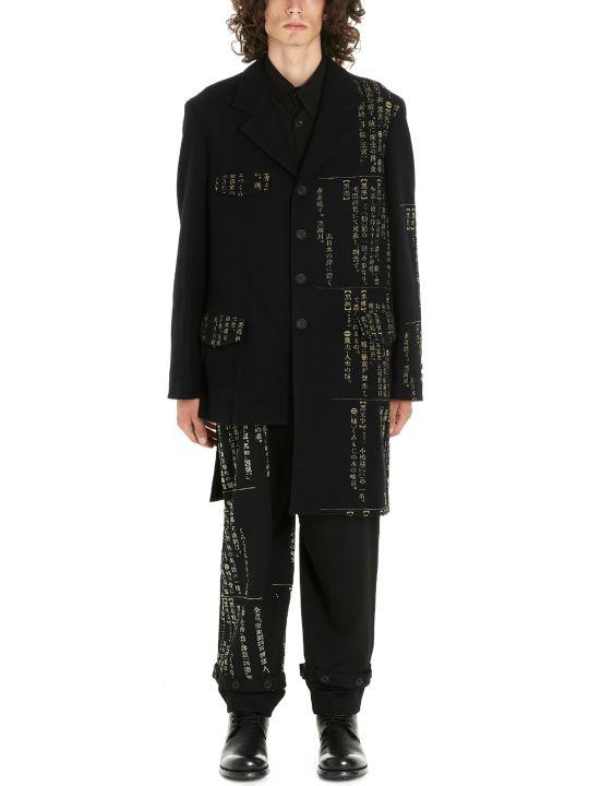 Yohji Yamamoto 'dictionary' Jacket