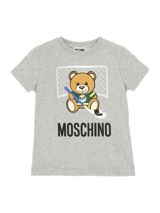 Moschino Tee Moschino Bear Hockey