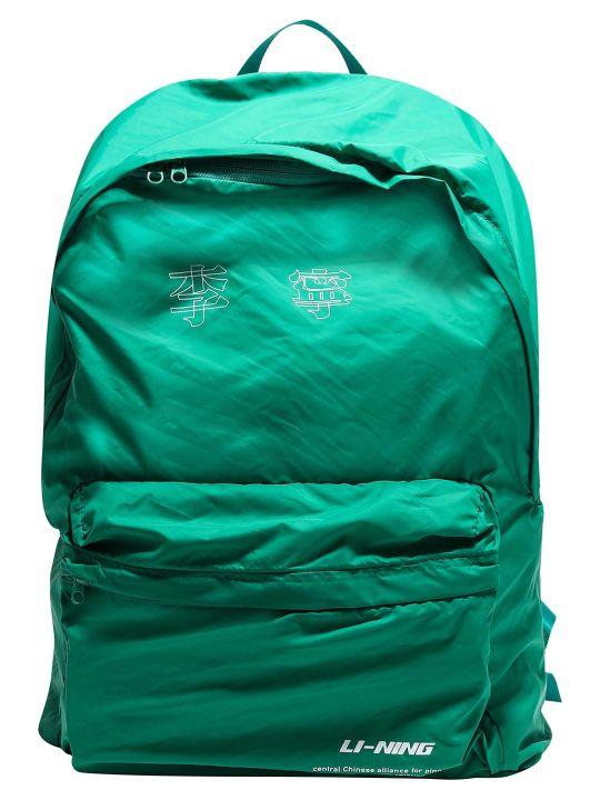 Li-Ning Backpack