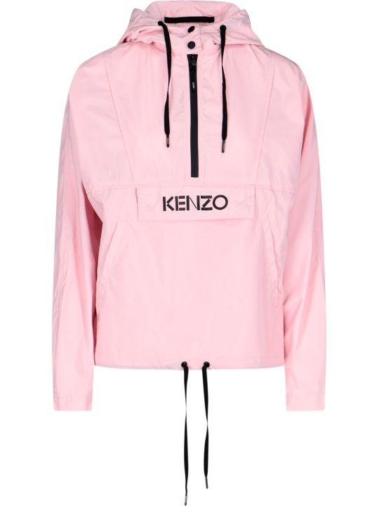 Kenzo Front Logo Windbreaker