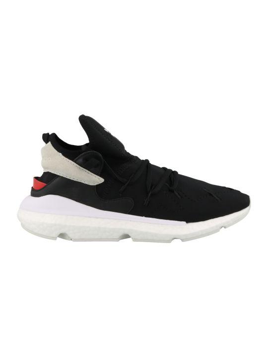 Y-3 Kusari Ii Sneakers