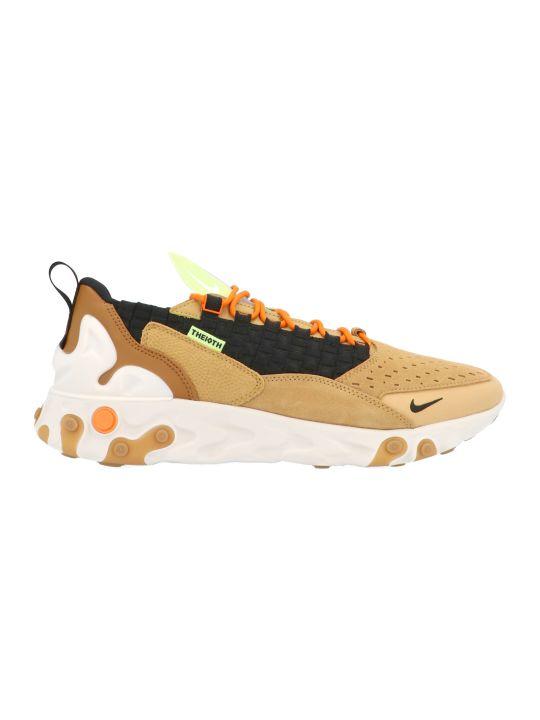 Nike Nike React Sertu' Shoes