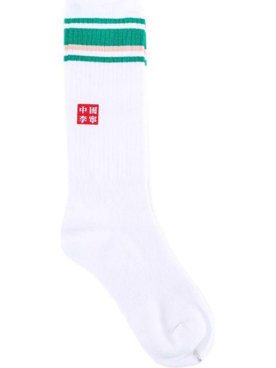 Li-Ning Socks