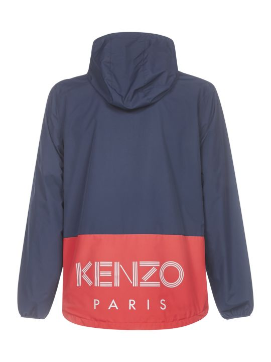 Kenzo Reversible Jacket