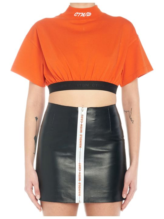 HERON PRESTON Top