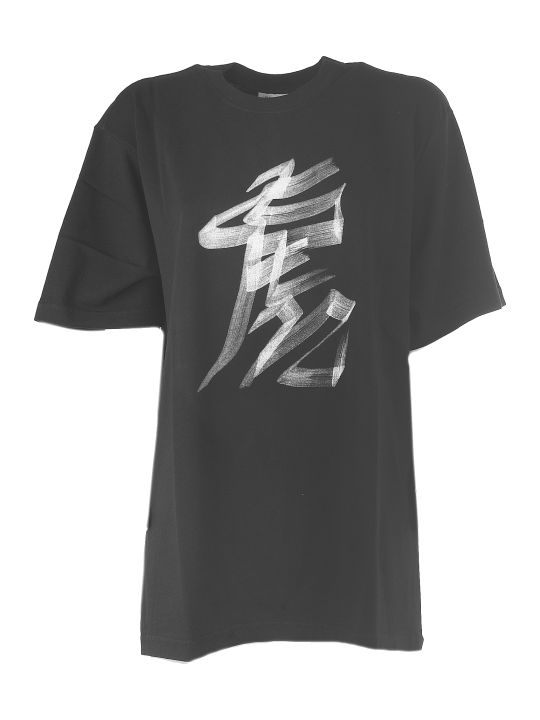 VETEMENTS Chinese Zodiac