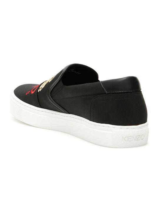 26e3b648 Kenzo Kenzo Chinese New Year K-skate Slip-ons - NOIR (Black) - 10826470 |  italist