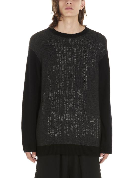 Yohji Yamamoto 'dictionary' Sweater