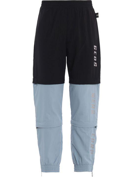GCDS Bicolour Track Trousers