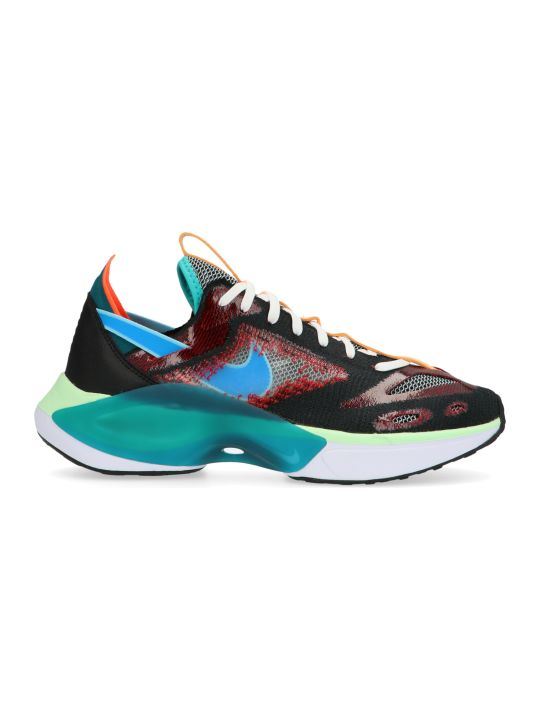 Nike 'n110 D/ms/x' Shoes