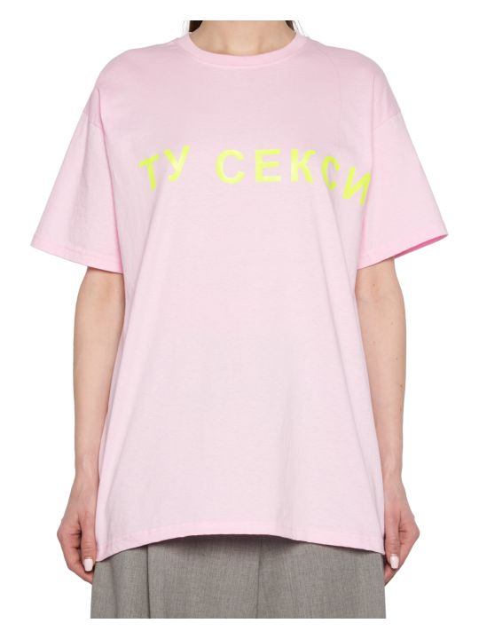 Natasha Zinko 'too Sexy' T-shirt