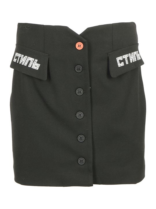 HERON PRESTON Mini Skirt