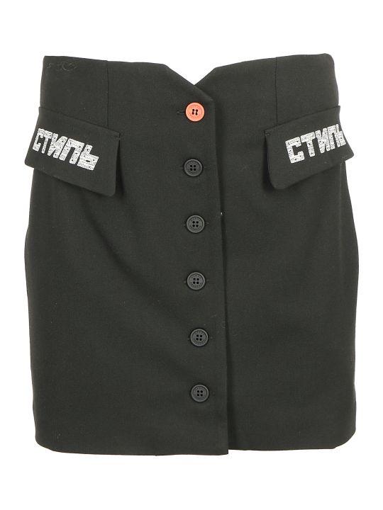 HERON PRESTON Mini Skirt