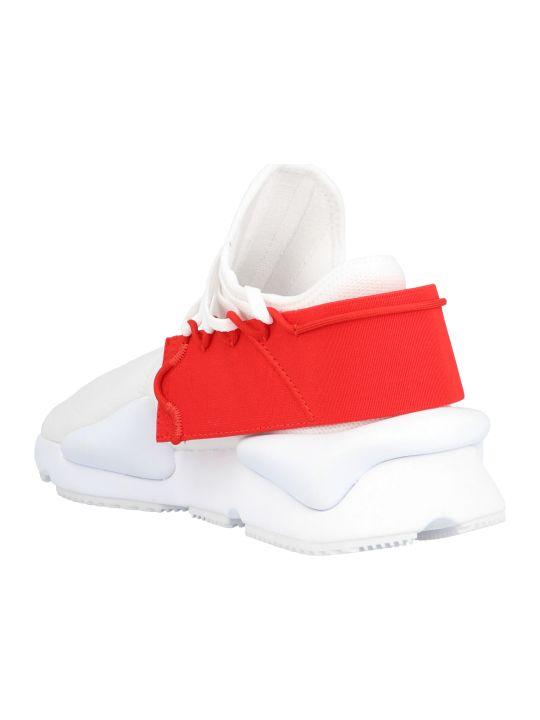 Y-3 'kaiwa Knit' Shoes