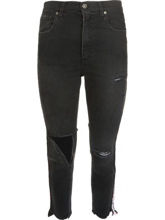 Gaelle Bonheur Side Logo Stripe Jeans