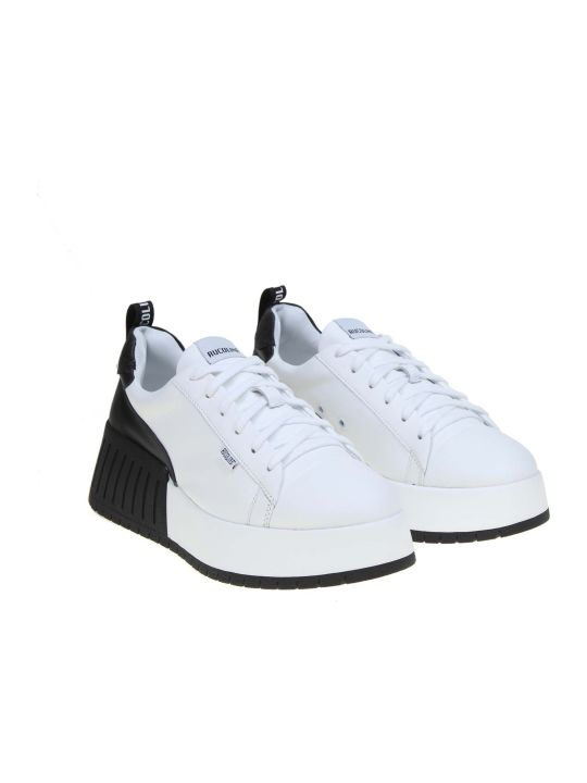 Ruco Line Rucoline Sneakers R-dj In White Color Leather